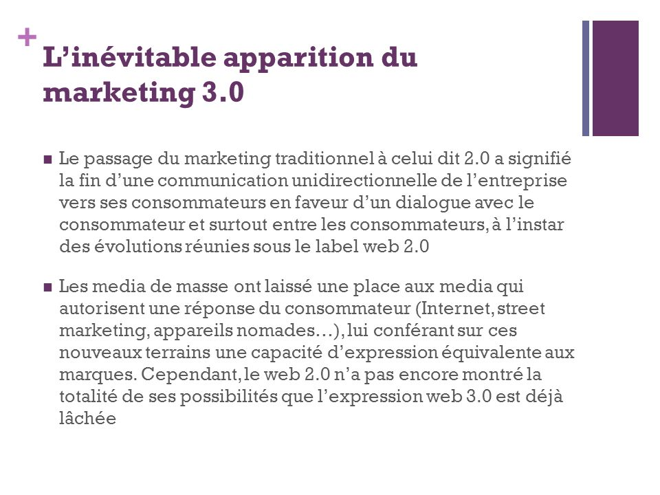 L'inévitable apparition du marketing 3.0