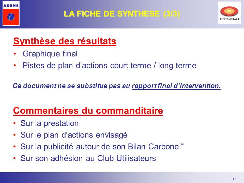 LA FICHE DE SYNTHESE (3/3)