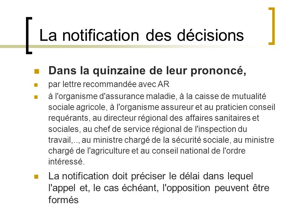 La notification des décisions