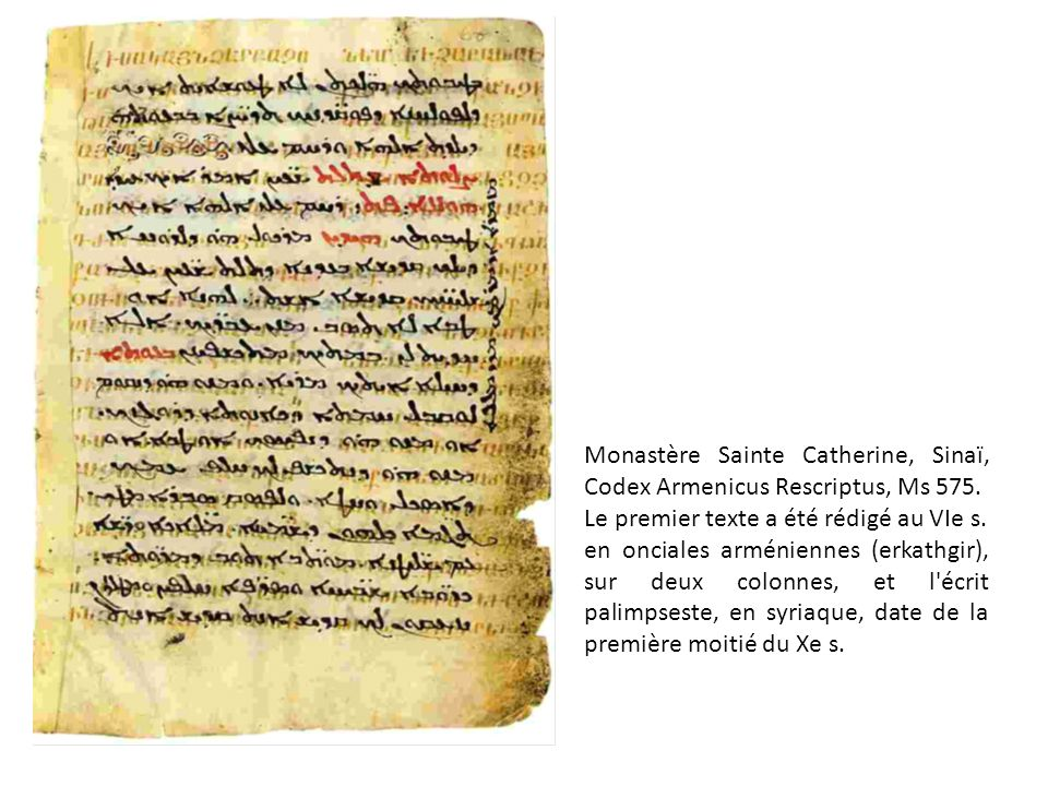 Monastère Sainte Catherine, Sinaï, Codex Armenicus Rescriptus, Ms 575.