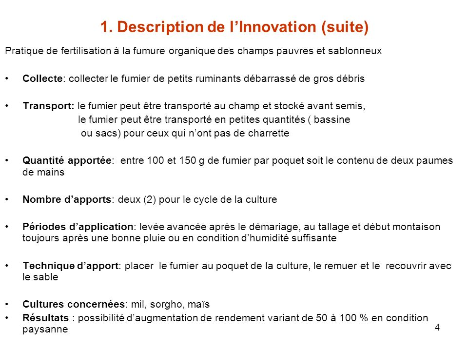1. Description de l'Innovation (suite)