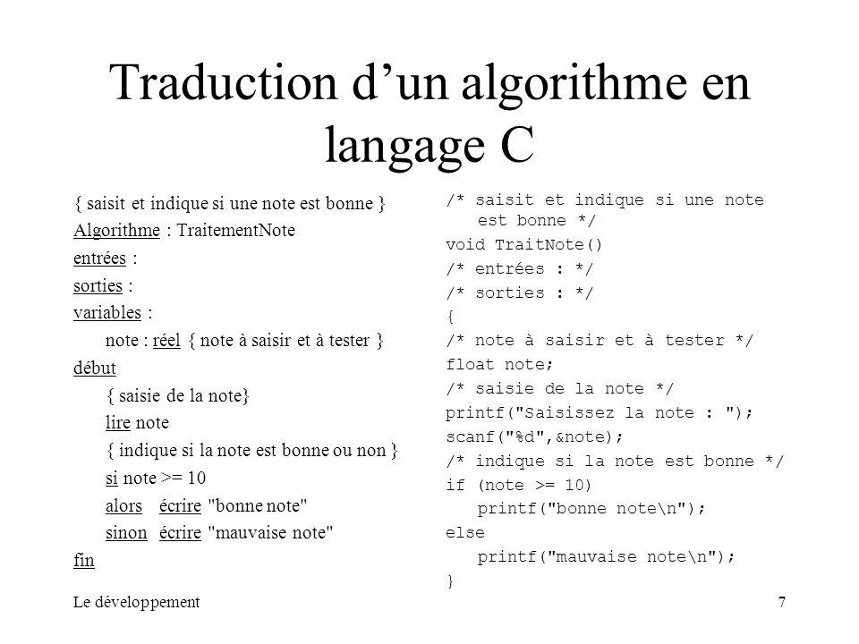 Traduction d'un algorithme en langage C
