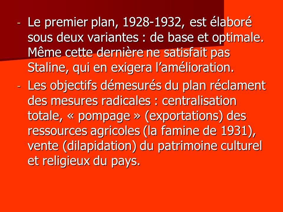 Le premier plan, 1928-1932, est élaboré sous deux variantes : de base et optimale. Même cette dernière ne satisfait pas Staline, qui en exigera l'amélioration.