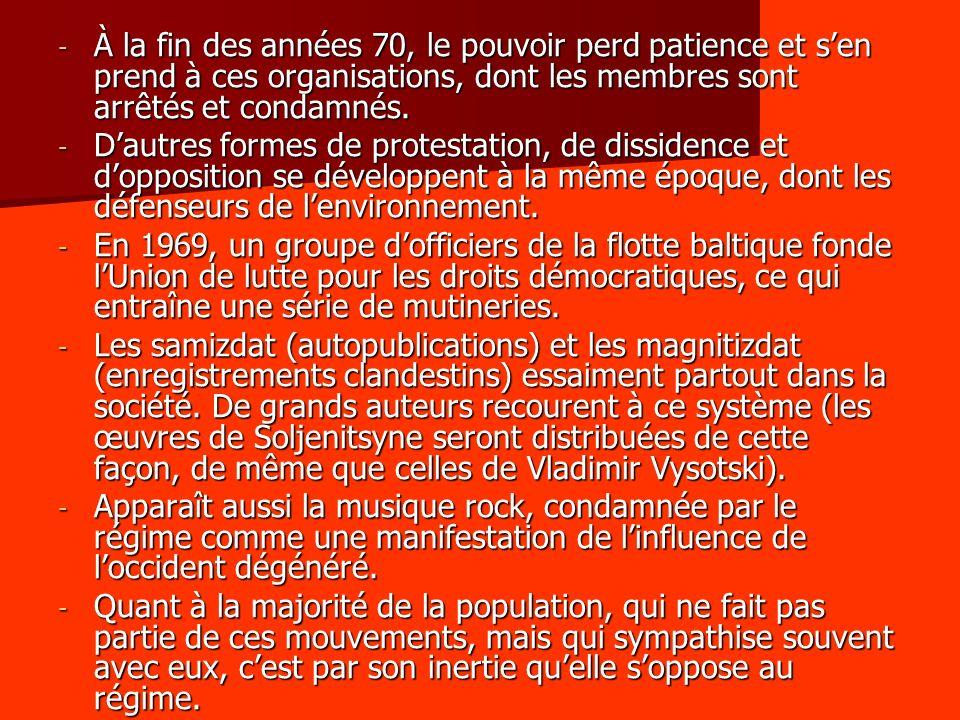 À la fin des années 70, le pouvoir perd patience et s'en prend à ces organisations, dont les membres sont arrêtés et condamnés.