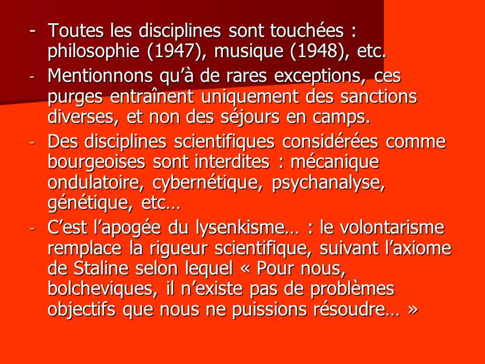 - Toutes les disciplines sont touchées : philosophie (1947), musique (1948), etc.