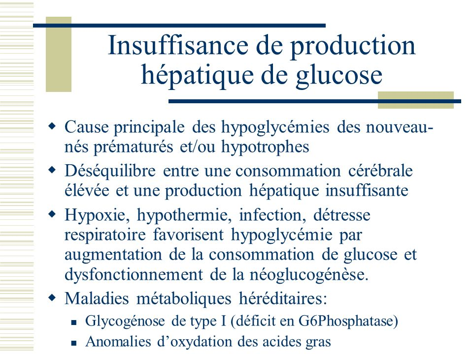 Insuffisance de production hépatique de glucose