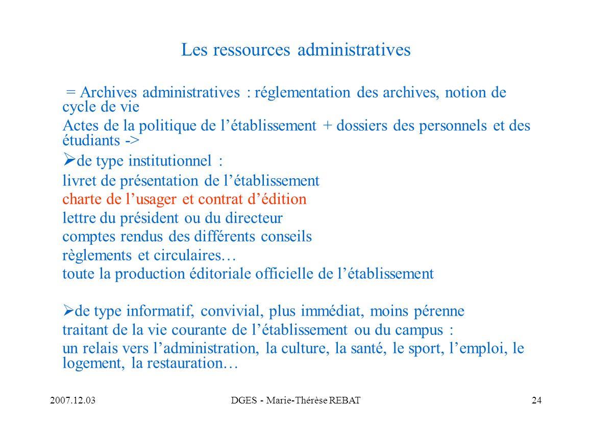 Les ressources administratives