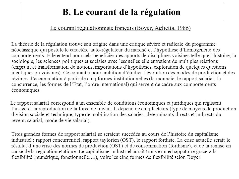 B. Le courant de la régulation