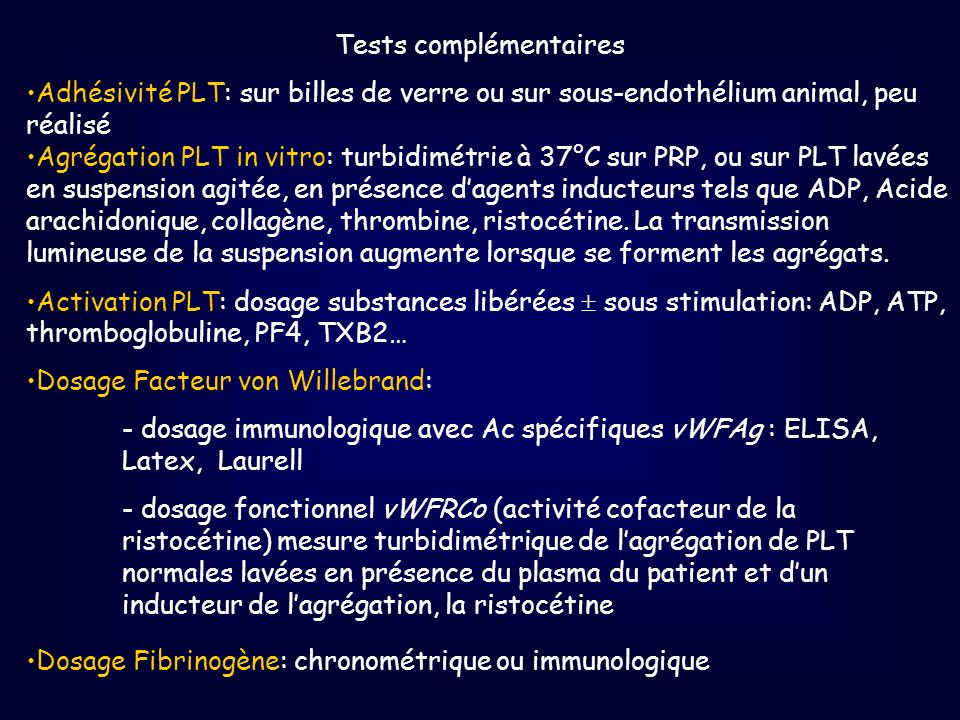 Tests complémentaires