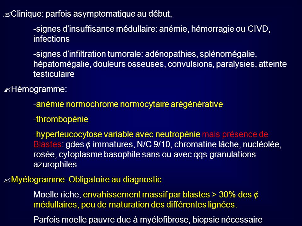 Clinique: parfois asymptomatique au début,