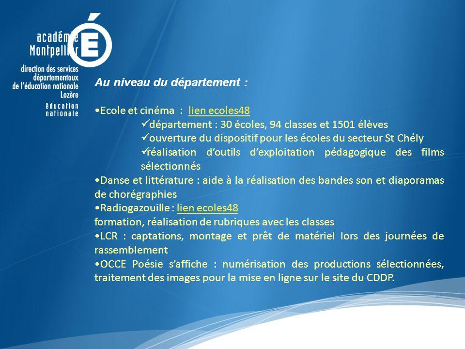 Au niveau du département : Ecole et cinéma : lien ecoles48