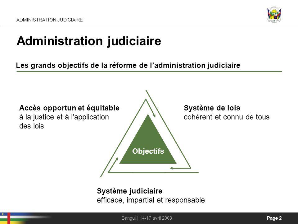Administration judiciaire