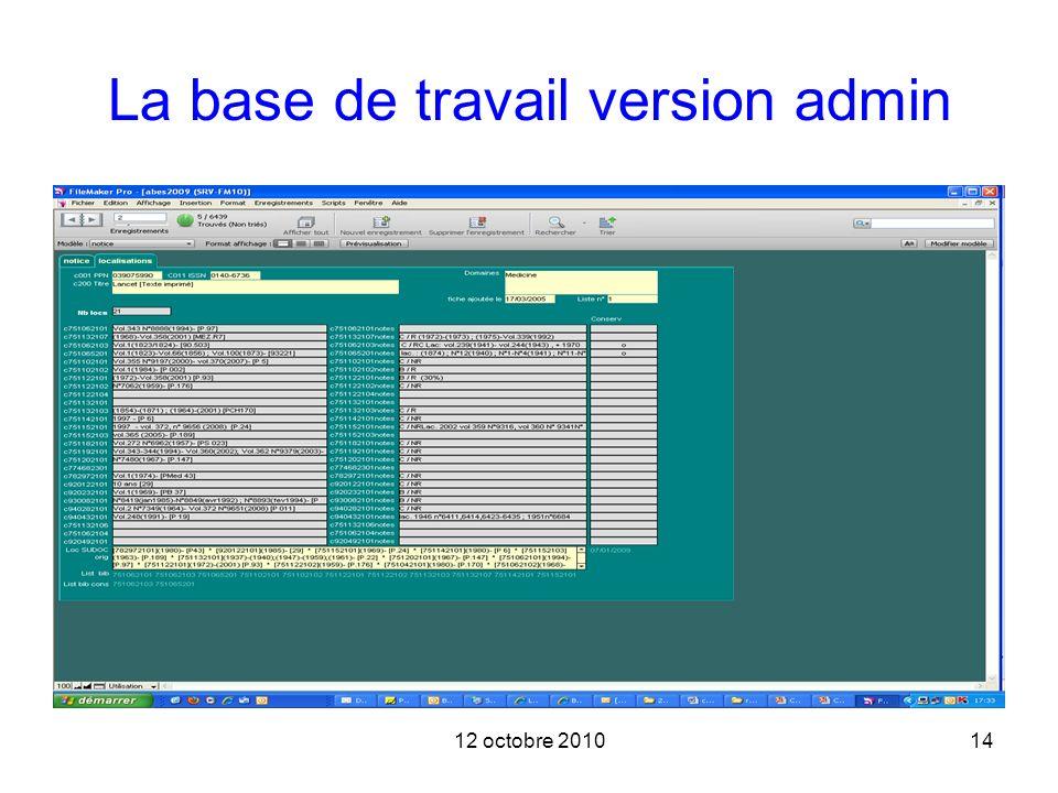 La base de travail version admin