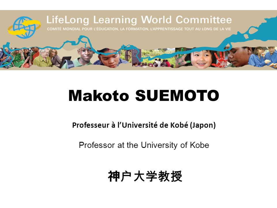 Makoto SUEMOTO Professeur à l'Université de Kobé (Japon) Professor at the University of Kobe 神户大学教授