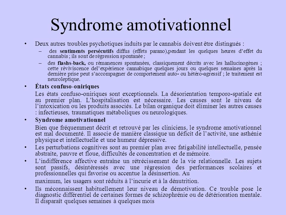 Syndrome amotivationnel