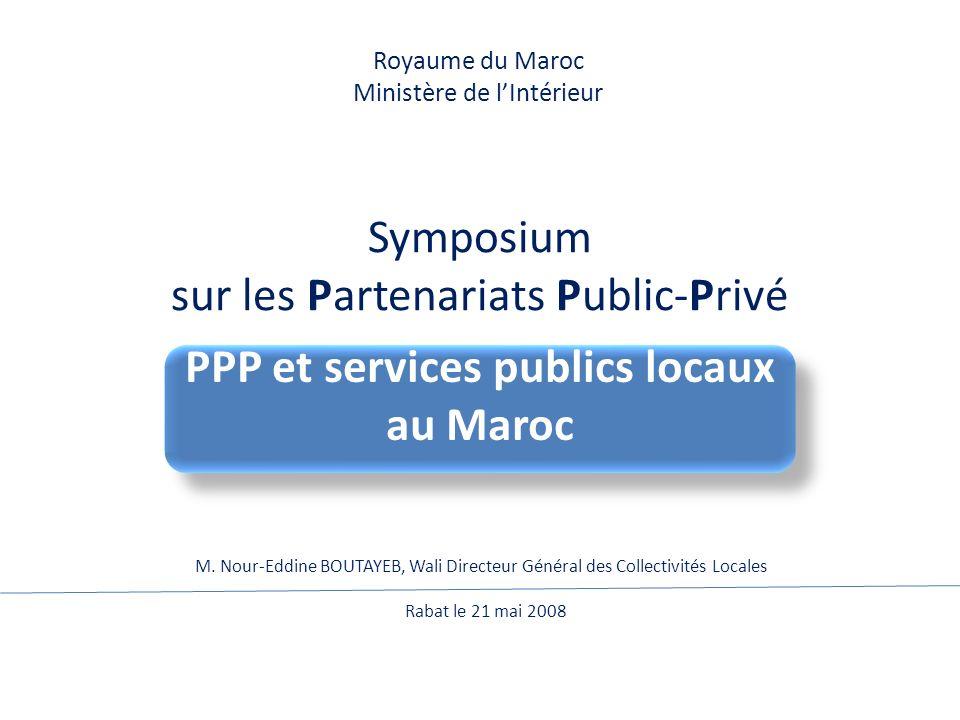 Symposium sur les Partenariats Public-Privé