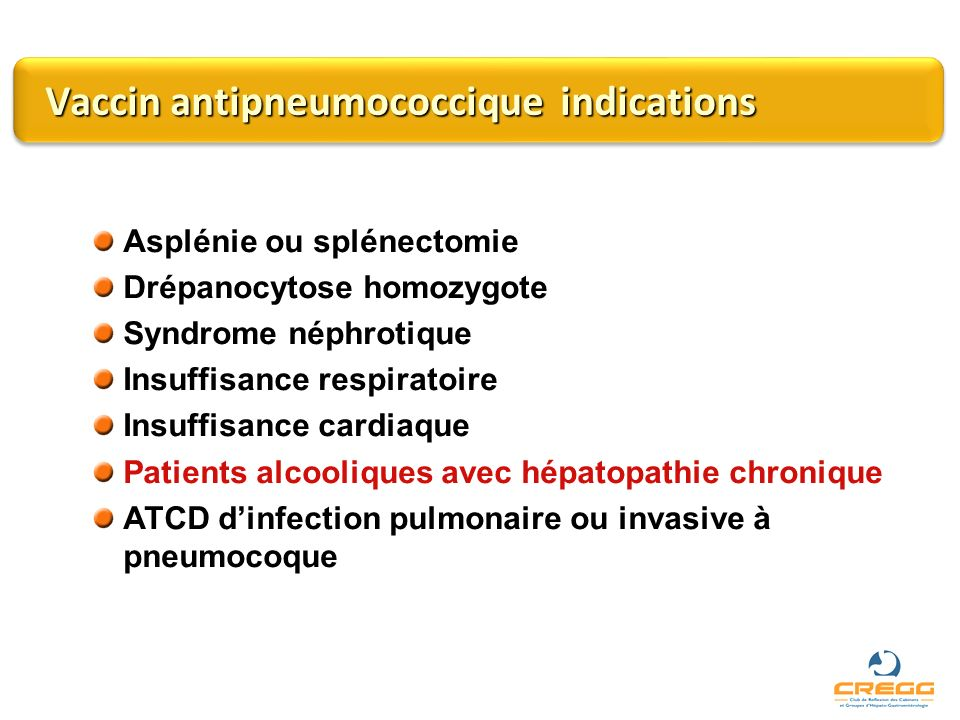Vaccin antipneumococcique indications