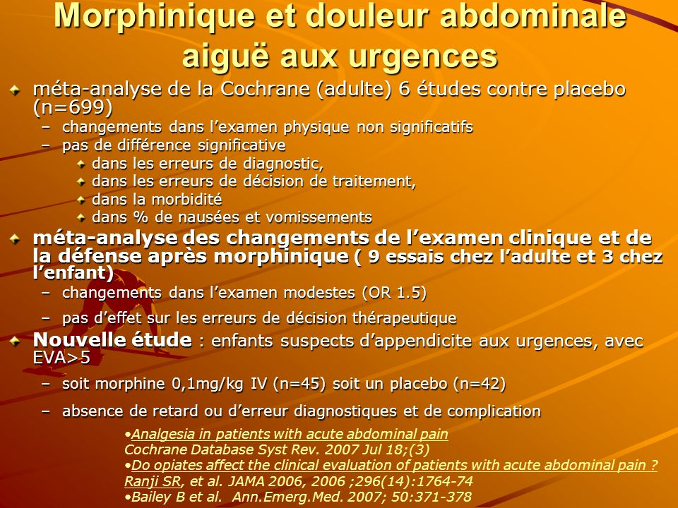 Morphinique et douleur abdominale aiguë aux urgences