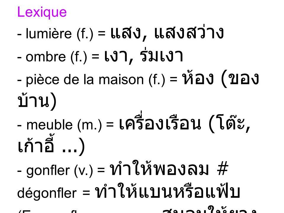 canapé (m.) = โซฟา Lexique lumière (f.) = แสง, แสงสว่าง