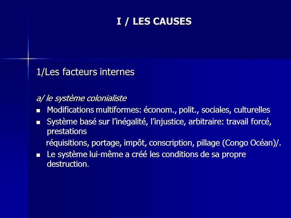 1/Les facteurs internes