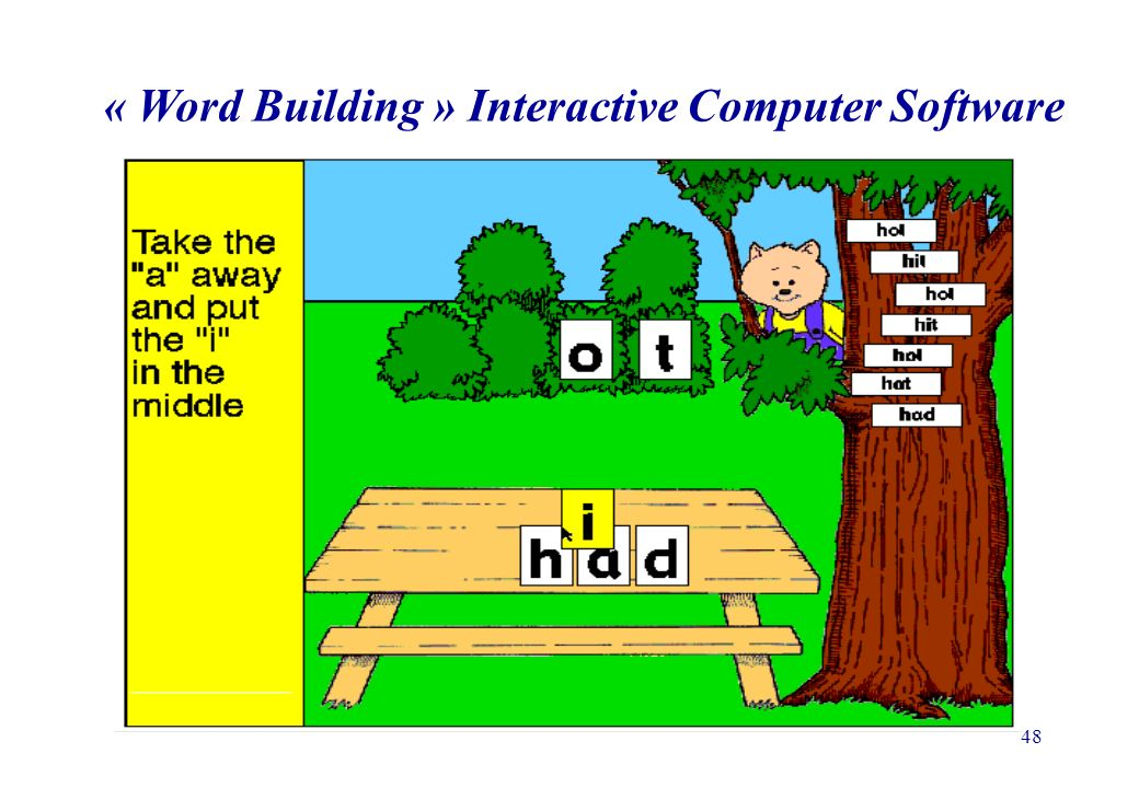 « Word Building » Interactive Computer Software