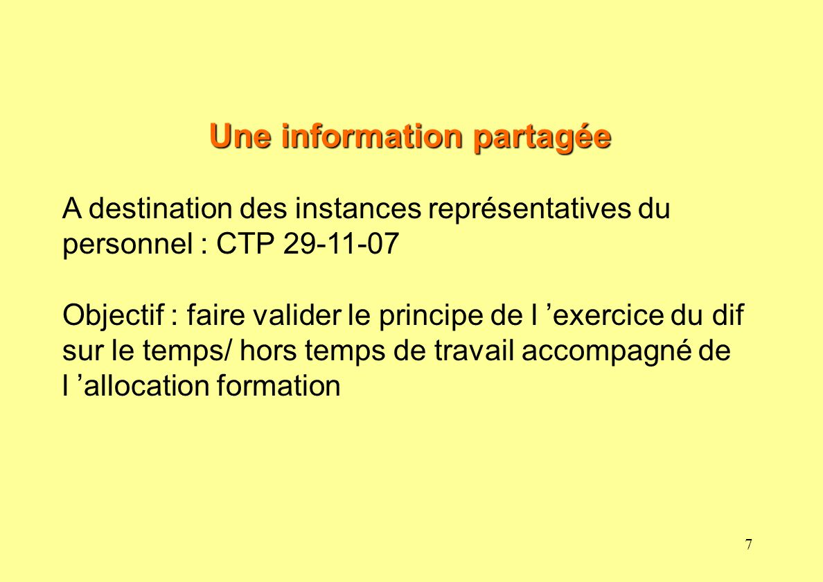 Une information partagée