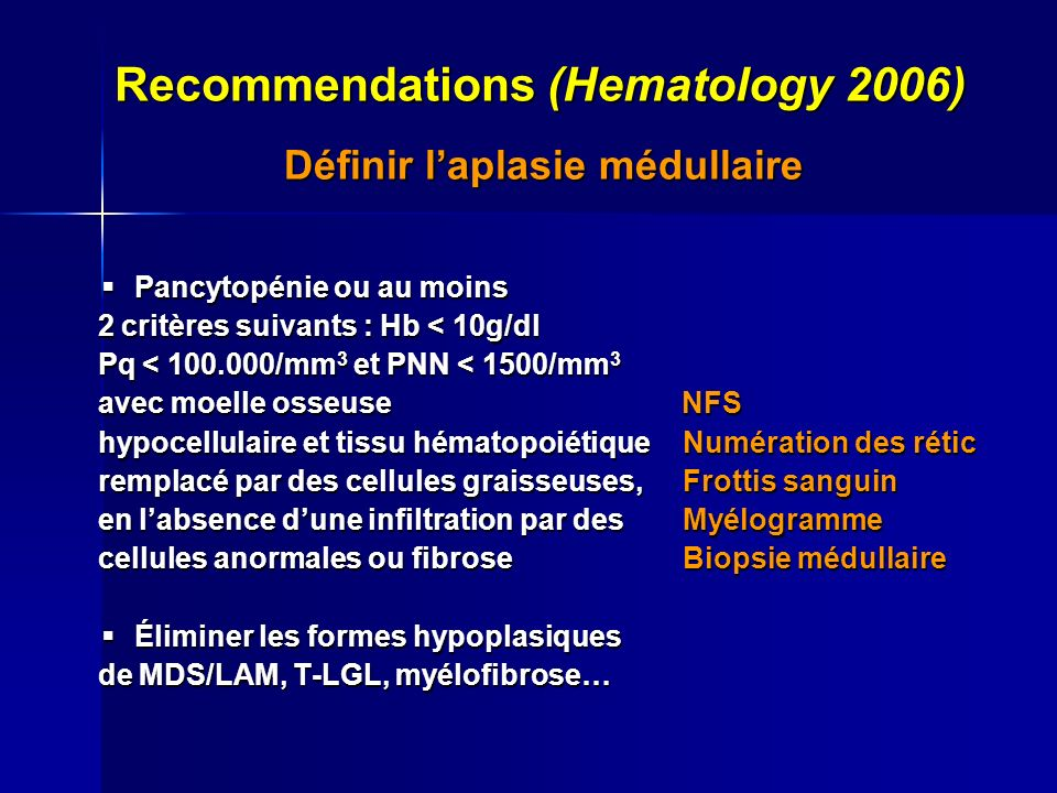 Recommendations (Hematology 2006)