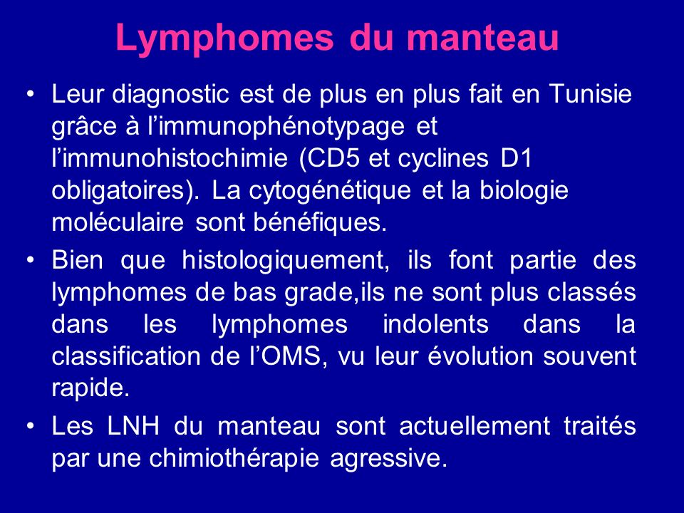 Lymphomes du manteau