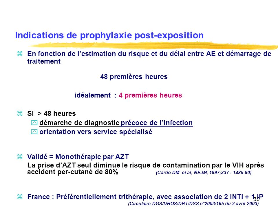 Indications de prophylaxie post-exposition