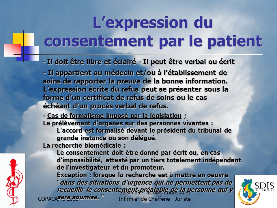 L'expression du consentement par le patient