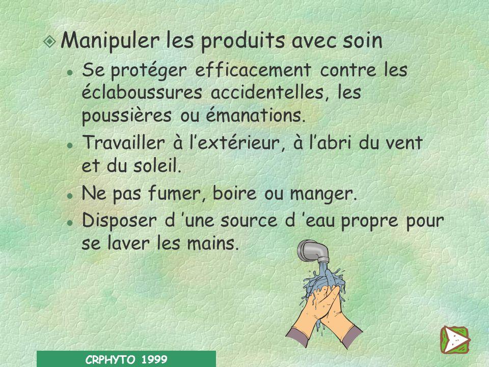 Manipuler les produits avec soin