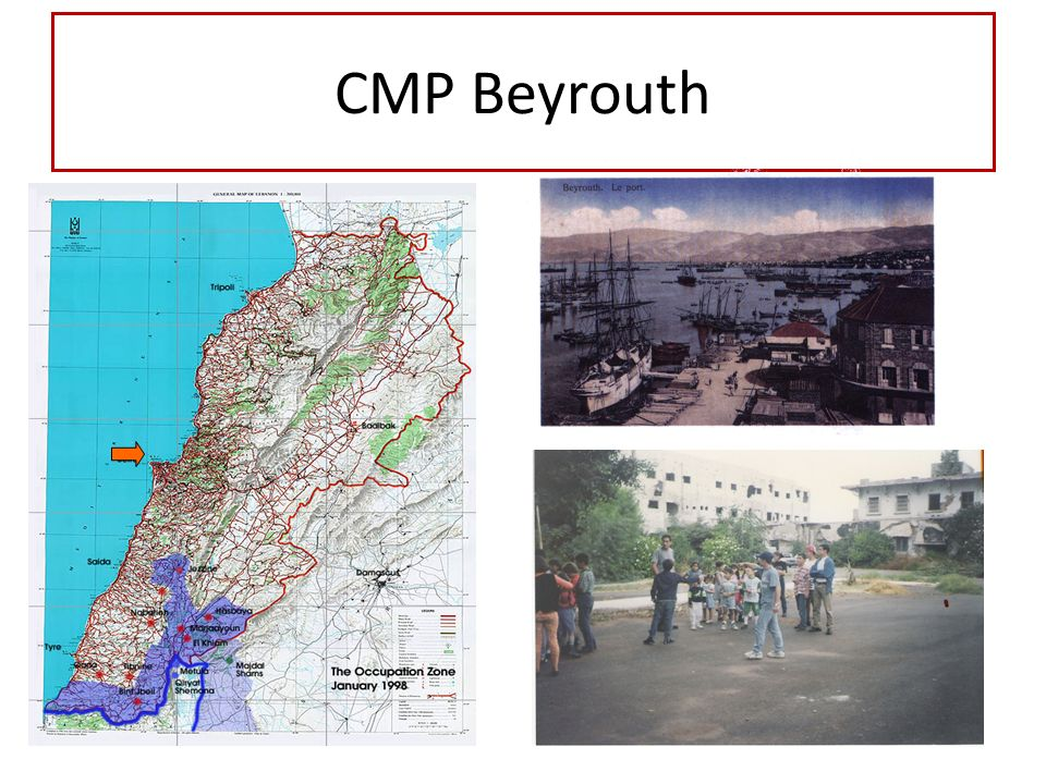 CMP Beyrouth