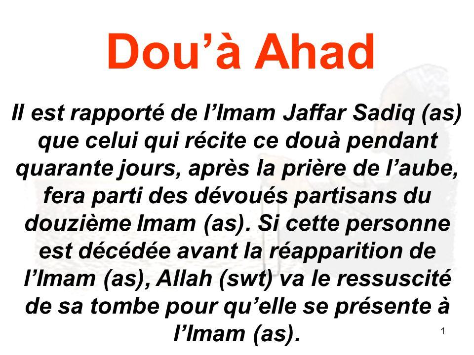 Dou'à Ahad