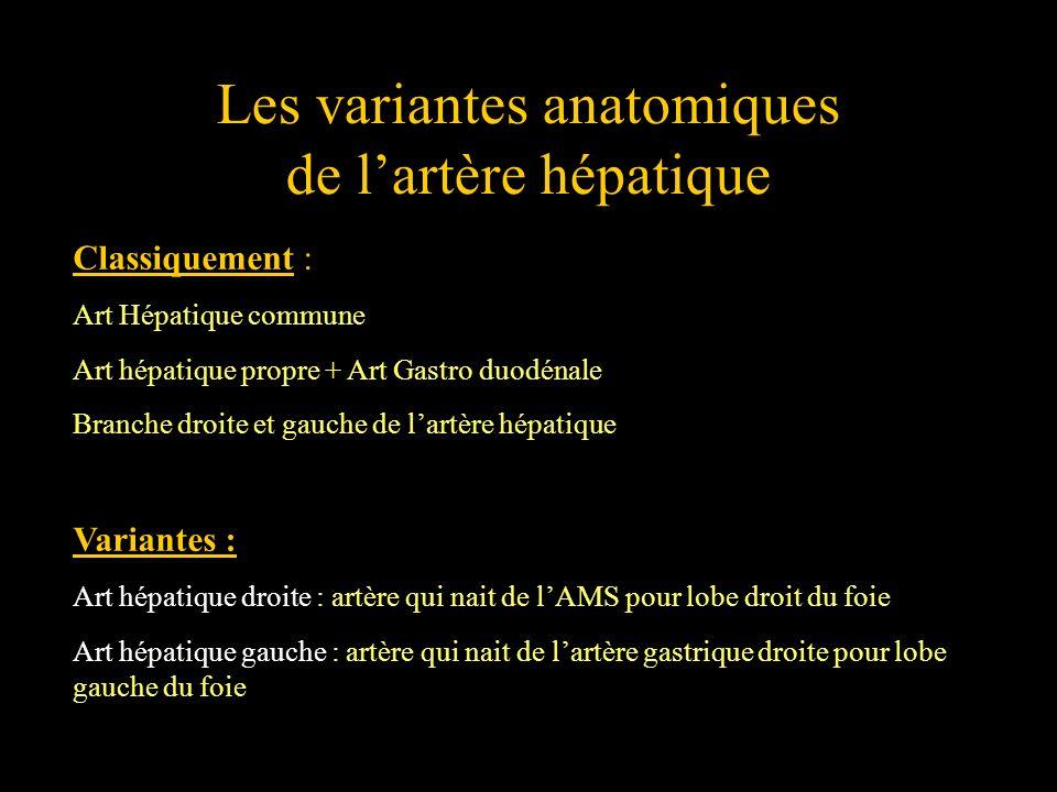 Les variantes anatomiques de l'artère hépatique