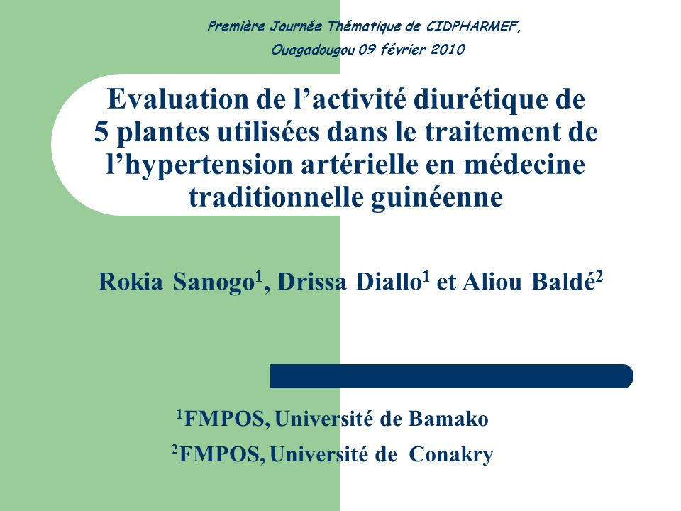 1FMPOS, Université de Bamako 2FMPOS, Université de Conakry