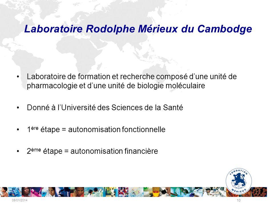Laboratoire Rodolphe Mérieux du Cambodge