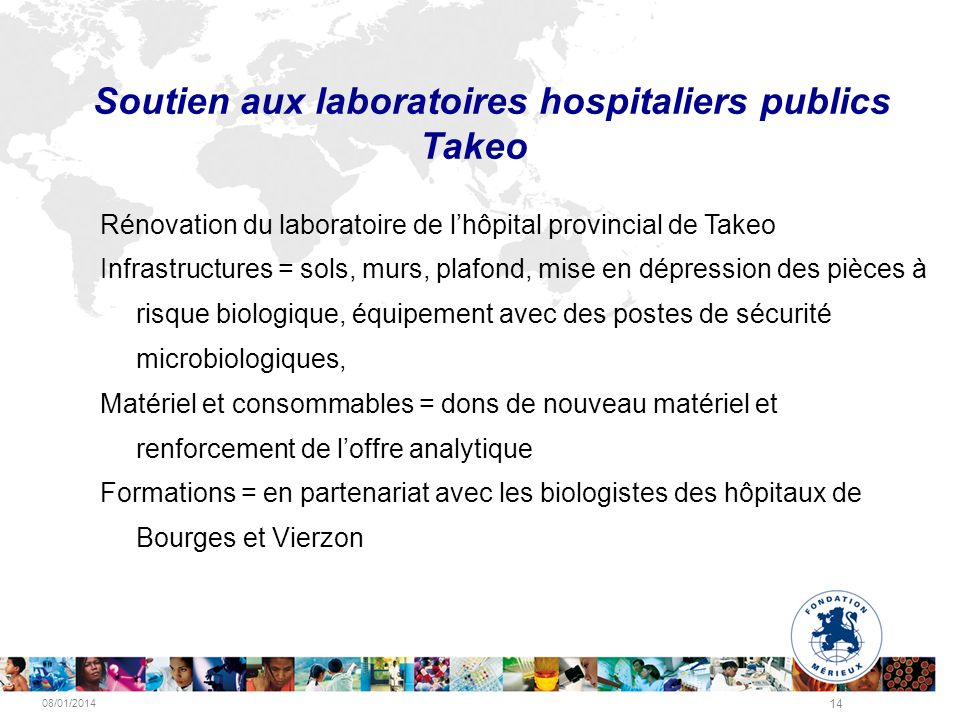 Soutien aux laboratoires hospitaliers publics