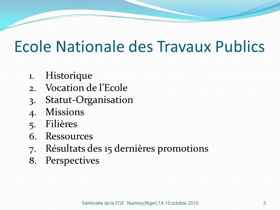 Ecole Nationale des Travaux Publics