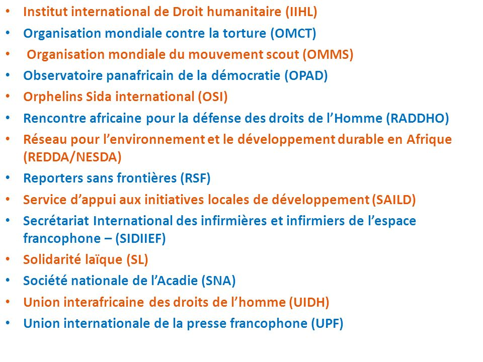 Institut international de Droit humanitaire (IIHL)