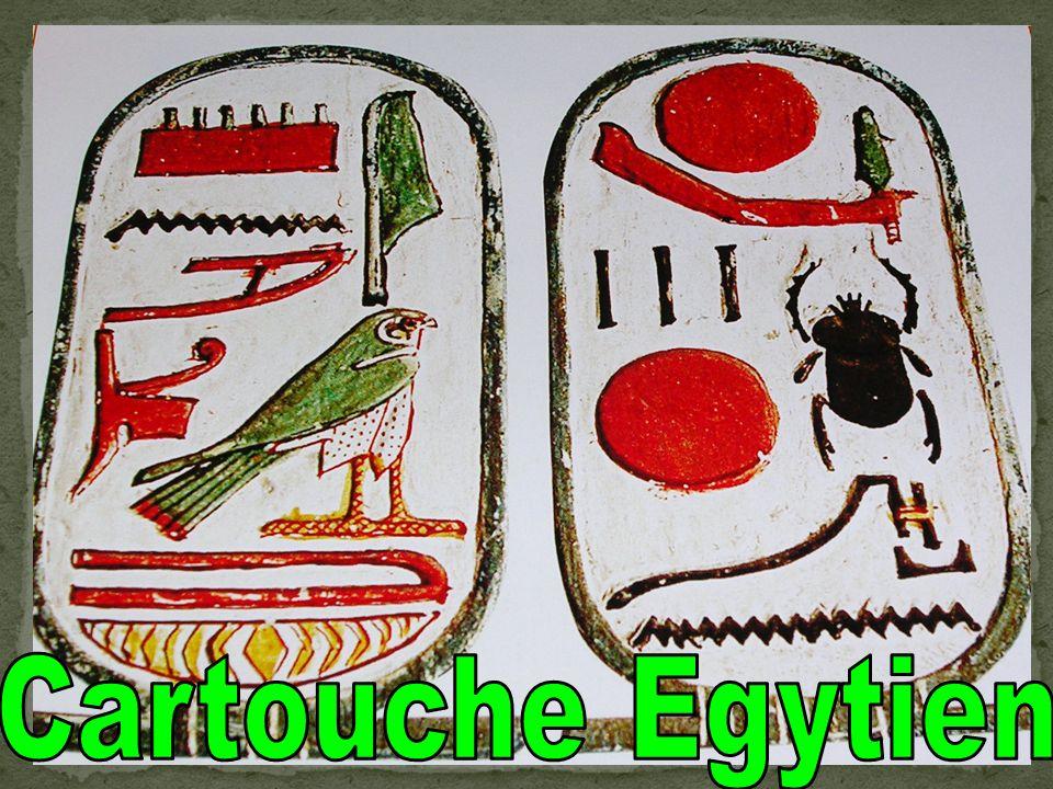 Cartouche Egytien