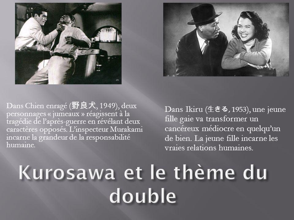 Kurosawa et le thème du double