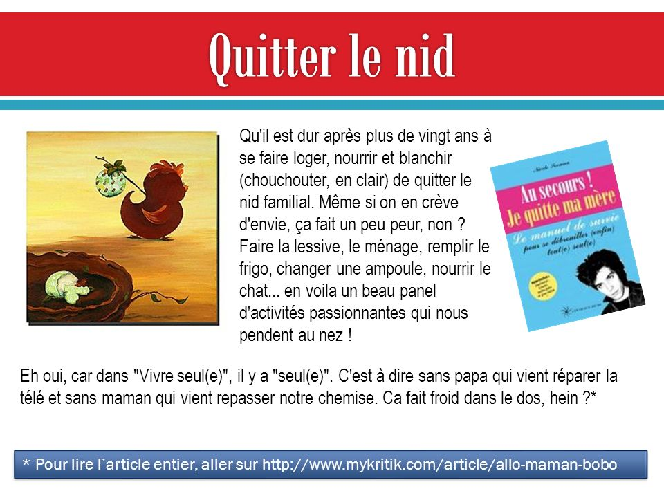 Quitter le nid
