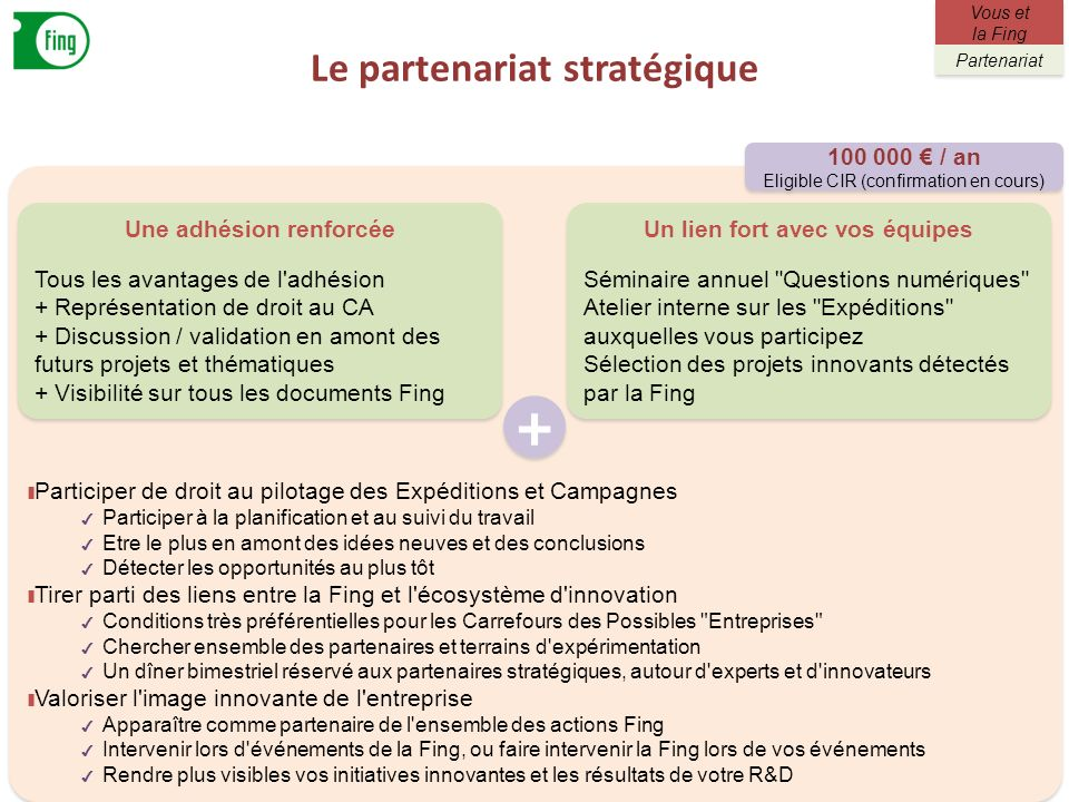 Le partenariat stratégique