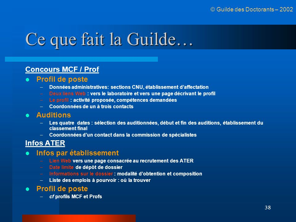 Ce que fait la Guilde… Concours MCF / Prof Profil de poste Auditions