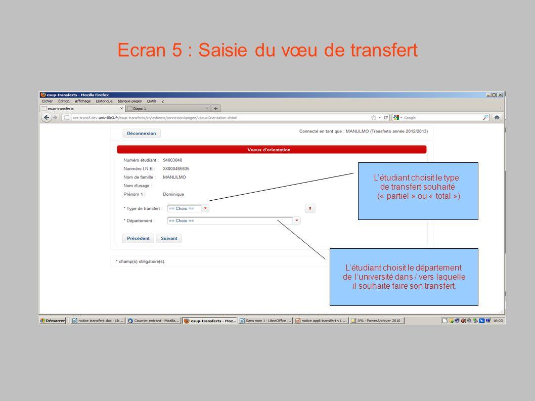 Ecran 5 : Saisie du vœu de transfert