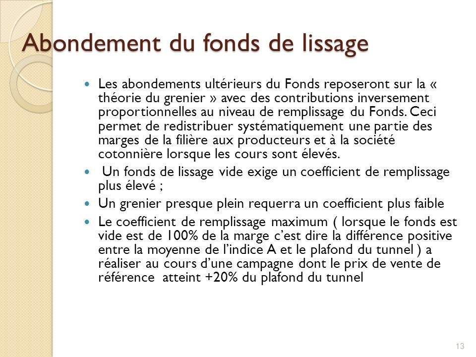 Abondement du fonds de lissage