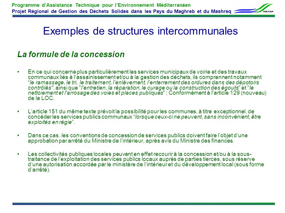 Exemples de structures intercommunales