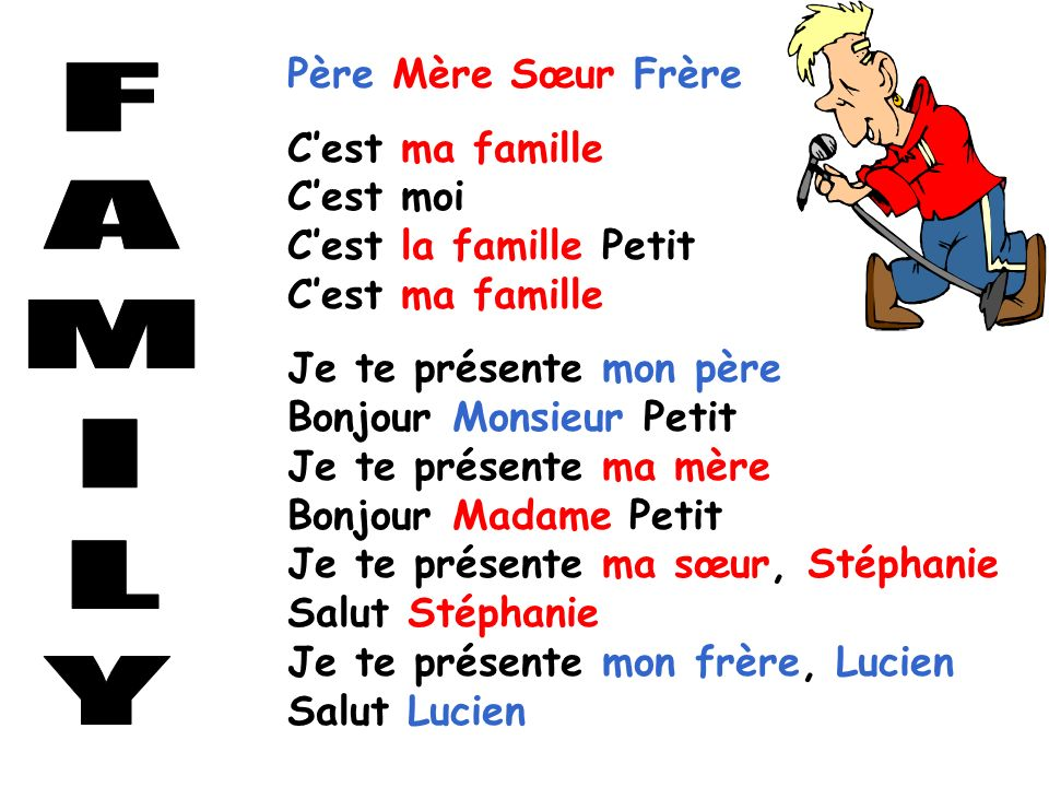 FAMILY Père Mère Sœur Frère