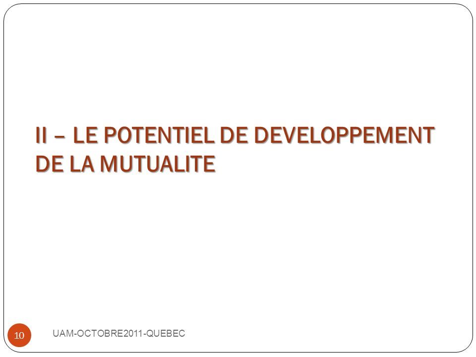 II – LE POTENTIEL DE DEVELOPPEMENT DE LA MUTUALITE