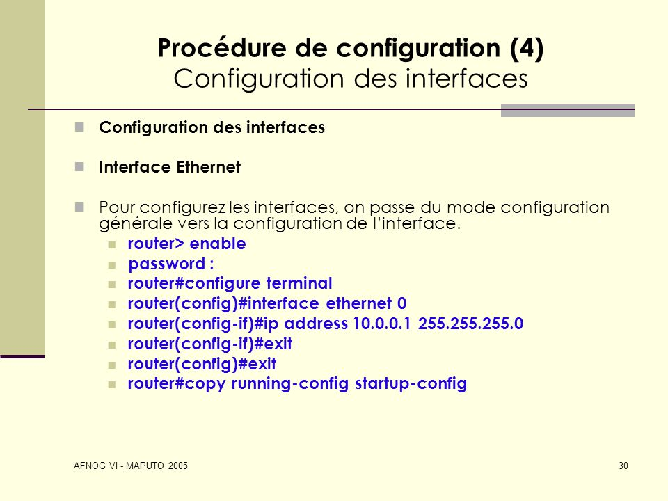 Procédure de configuration (4) Configuration des interfaces